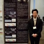 poster_kashiwagi